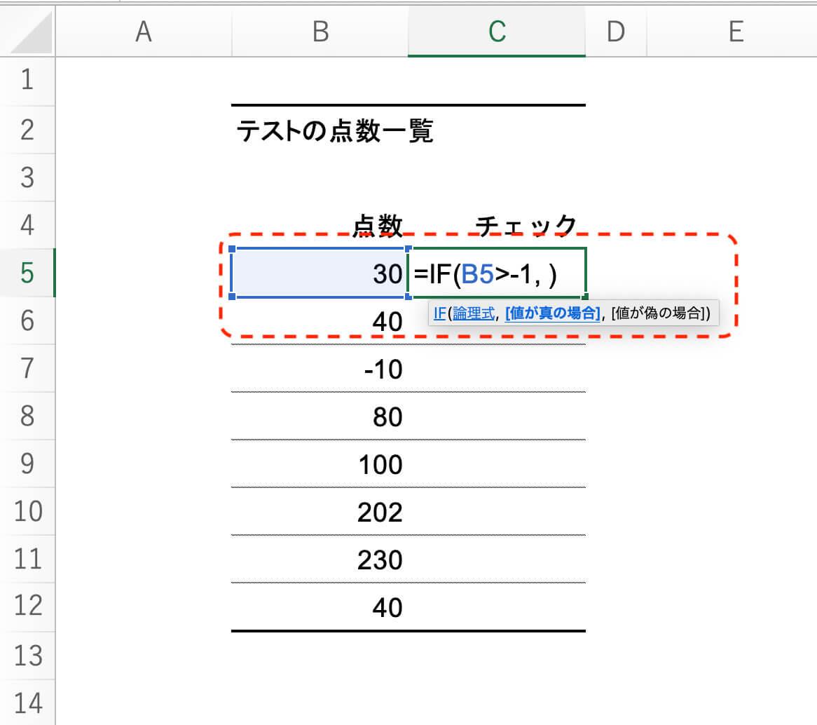 論理式を書く