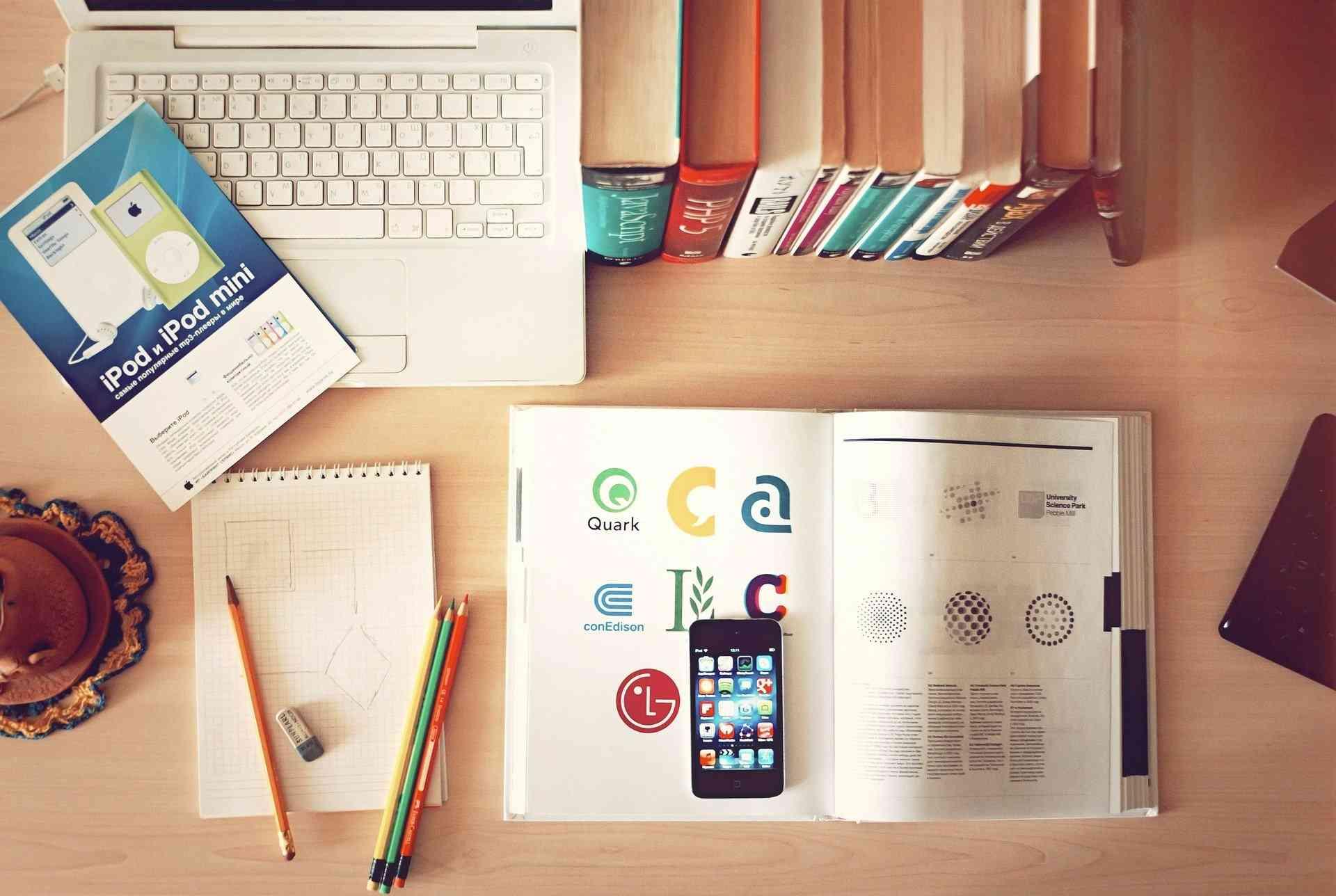 ブログを始める前の基礎理解